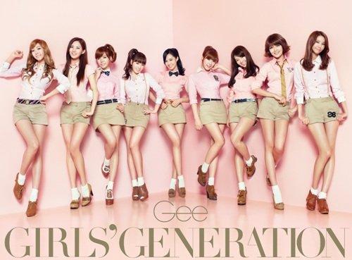 Gee(豪華初回限定盤)(DVD付)