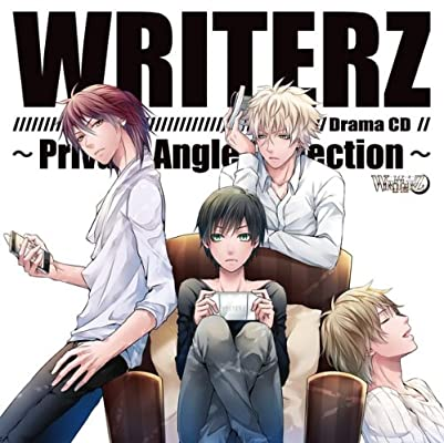 WRITERZ ドラマCD~Private Angle Collection~