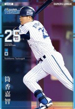 オーナーズリーグ21弾/OL21/GR/筒香嘉智/横浜/OL21 102
