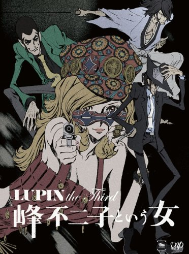 LUPIN the Third 峰不二子という女 BD-BOX [Blu-ray]