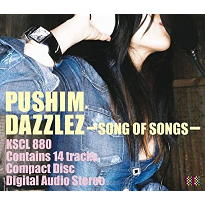 DAZZLEZ~Song of Songs~をAmazonでチェック!