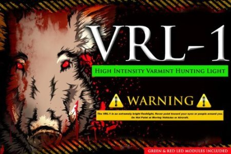 VRL-1