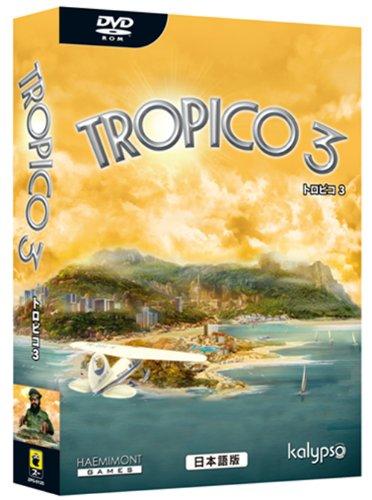 TROPICO 3 -トロピコ3- 日本語版