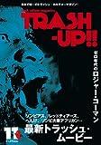 季刊 TRASH-UP!! vol.11