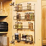 "Feeny 4 Tier Spice Rack 7-3/4"" Wide Frosted Nickel"