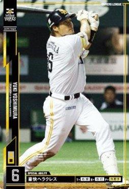 オーナーズリーグ 2013/OL14 102/福岡ソフトバンクホークス/吉村裕基/NB