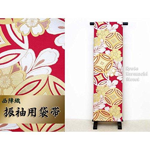 振袖用 袋帯 西陣織の帯 成人式 お正月に(お仕立て上がり「赤、七宝と桜」NFO598