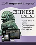 Transparent Language Online - Chinese - Student Edition [6 Month Online Access]
