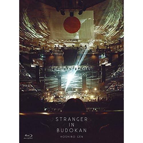STRANGER IN BUDOKAN (初回限定盤) [Blu-ray]をAmazonでチェック