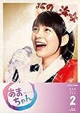 あまちゃん 完全版 Blu-ray BOX 2(Blu-ray Disc)