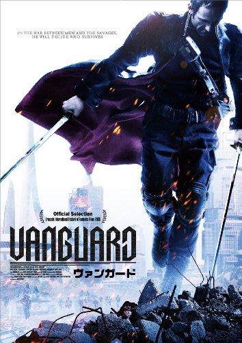VANGUARD [DVD]