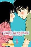 51yQAvUEgGL._SL160_ VIZ Media Offers New Manga Throughout The 3rd Quarter Of 2009