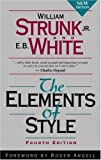 Image of The Elements of Style (4th Edition)