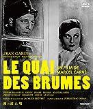 霧の波止場 Blu-ray 北野義則ヨーロッパ映画ソムリエのベスト1950年