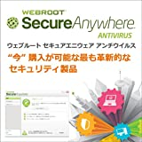 Webroot SecureAnywhere Antivirus 2012 1ユーザー 2年版 [ダウンロード]