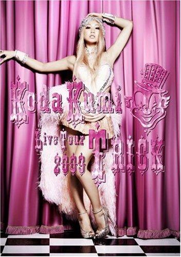 Koda Kumi Live Tour 2009 ~TRICK~ [DVD]