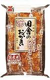 岩塚製菓 田舎のおかき 9本×12個