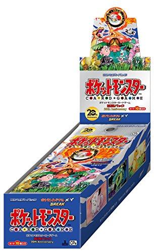 ポケモンカードゲームXY BREAK コンセプトパック ポケットモンスターカードゲーム 拡張パック 20th Anniversary BOX