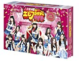 SKE48のエビフライデーナイト DVD-BOX 初回限定版