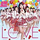 LOVE-arigatou- 通常盤Type-A【CD+DVD】【トレーディングカード+ハイタッチ参加券特典付き】