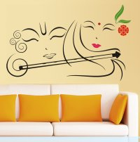 Office Wall Stickers India - o Wall Decal