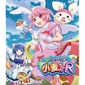 「ナースウィッチ小麦ちゃんR」Vol.1 [Blu-ray]