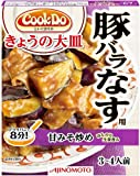 味の素 Cook Do きょうの大皿 豚バラなす用 100g×4個