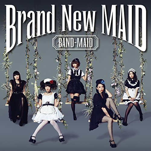 Brand New MAID (Type-A)(DVD付)