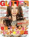 GLITTER ( グリッター ) 2010年 03月号 [雑誌]