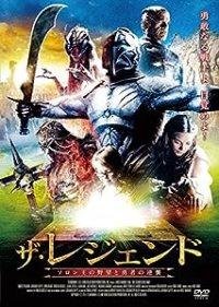 ザ・レジェンド ソロン王の野望と勇者の逆襲 -THE LEGENDS OF NETHIAH-
