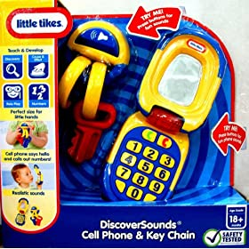 Little Tikes Cell Phone and Key Chain