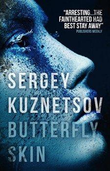 Butterfly Skin by Sergey Kuznetsov| wearewordnerds.com