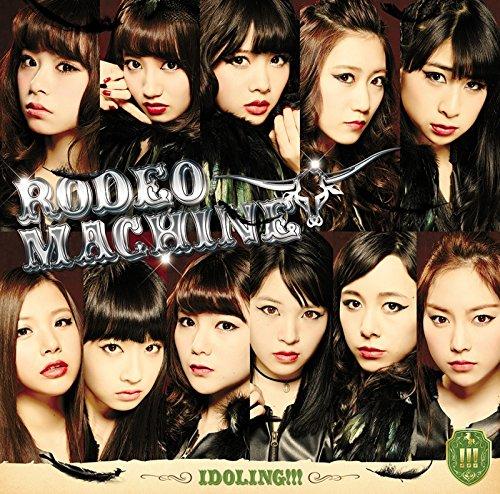 ロデオマシーン (初回盤B)(Blu-ray付)