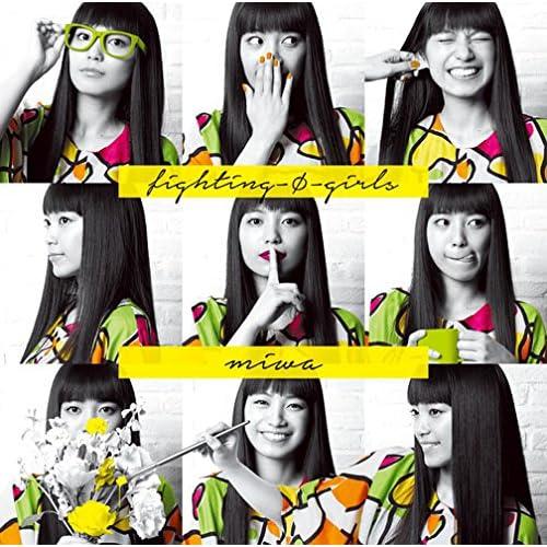 fighting-Φ-girls(初回限定盤)(DVD付)をAmazonでチェック!