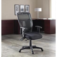 Chair 1 2 Old Office And Table Amazon Lorell Executive High Back Mesh Fabric