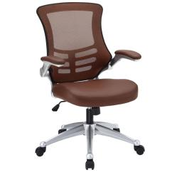 Ergonomic Chair Amazon Foldable Circle Lexmod Attainment Office With Tan Mesh