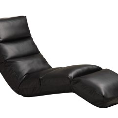 Gaming Floor Chair Lazy Boy And A Half Recliner Lounge Black Chaise Media Room