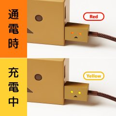 DANBOARD USB Cable with Micro USB connector (25cm)