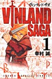 ヴィンランド・サガ(1) (少年マガジンコミックス)