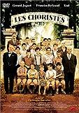 フランスの映画監督クリストフ・バラティエ作品「コーラス」 メモリアル・エディション Christophe Barratier  [DVD]