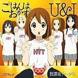 TVアニメ「けいおん! ! 」劇中歌  ごはんはおかず/U&I