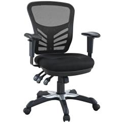 Office Chair Locking Wheels Airbag Prank Amazon Lexmod Articulate Black Mesh