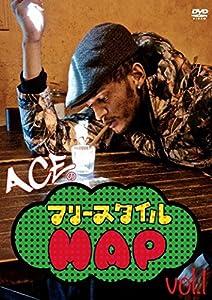 ACEのフリースタイルMAP! vol.1 東京イベント潜入編! [DVD]