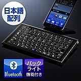 サンワダイレクト Bluetoothキーボード バックライト付 タッチセンサー Android Windows 対応 日本語配列 400-SKB036J