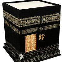 Holy Quran Holder Khana Kaba Replica Masjid Al Haram Mecca ...