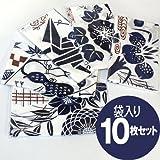 日本手ぬぐい(袋入り)×10枚セット