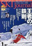 SKI journal (スキー ジャーナル) 2015年 01月号 [雑誌]