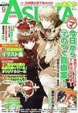 Asuka (アスカ) 2011年 09月号 [雑誌]
