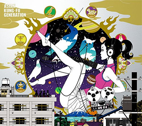 ソルファ-ASIAN KUNG-FU GENERATION