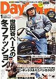 Daytona (デイトナ) 2013年 01月号 Vol.259